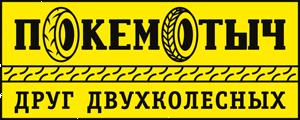 http://покемотыч.рф/